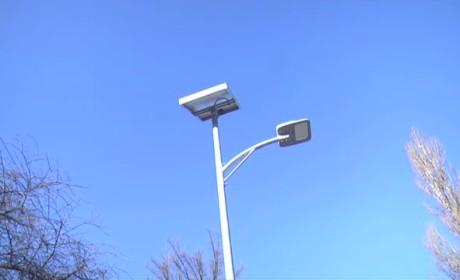 Lámpák az Alsó utcában