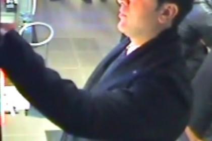 A kasszából lopott – Ön felismeri? Videóval!